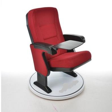Кресло для актовых и конференц-залов УСФ-04